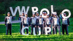 Заявки Volkswagen POLO CUP 2016